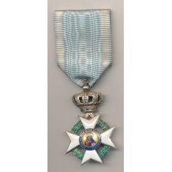 Grèce - Ordre du Sauveur - Croix de chevalier