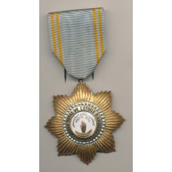 Comores - Ordre Royal de l'étoile d'Anjouan - Chevalier