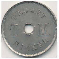 2 Centimes ND ( 1889 ) Essai