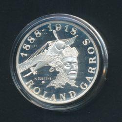 10 Francs Rolland garros 1988