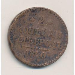 Russie - 2 kopecks - 1840