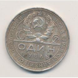 Russie - Rouble - 1924 - allégorie des travailleurs - Léningrad
