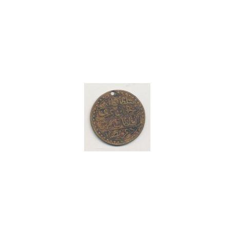 Algérie - Médaille commémorative - Victoire française de 1857 - bronze