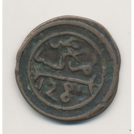 Maroc - 2 Falus - 1872 - bronze