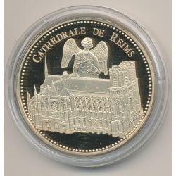 Médaille - Cathédrale de Reims - Trésor patrimoine de France