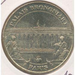Dept7502 - Palais brongniart - Paris - 2006 M