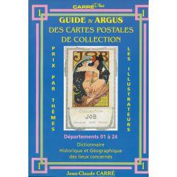 Guide et argus des cartes postales de collection - Carré