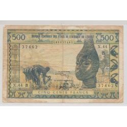 Afrique de l'ouest - 500 Francs - Bénin - TB/TTB