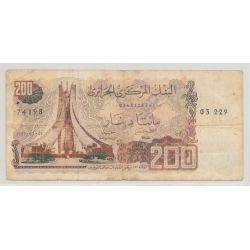 Algérie - 200 Dinars - 23.03.1983 - TB