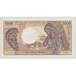 République Centrafricaine - 5000 Francs - ND 1984 - TTB