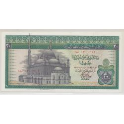 Egypte - 20 pounds - 1976 - NEUF