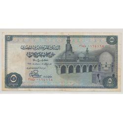 Egypte - 5 pounds - TTB