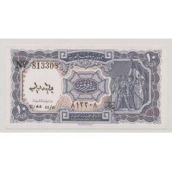 Egypte - 10 pounds - militants - NEUF