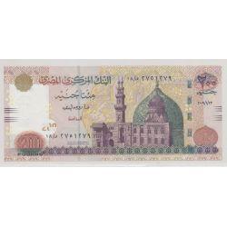 Egypte - 200 pounds - mosquée scribe - NEUF