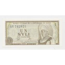 Guinée - 1 Syli - 1981 - NEUF