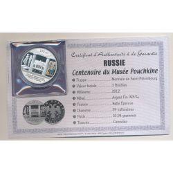 Russie - 3 Roubles 2012 - Centenaire musée Pouchkine - argent