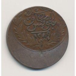 Monnaie Fautée - monnaie bronze - frappe casquette