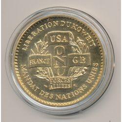 Médaille - Libération du Koweit - 1991 - bronze