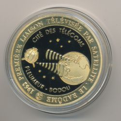 Médaille - 1ère liaison télévisée par satellite - 1962 - le radome - bronze