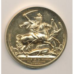 Médaille - Bataille de la Moskowa - 7 septembre 1812 - refrappe - Collection Napoléon Empereur - bronze
