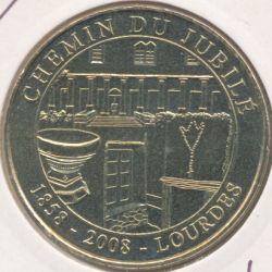 Dept65 - Chemin du jubilé - 2008
