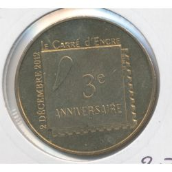 Dept7509 - Le carré d'encre 2011 - 3e anniversaire - Paris