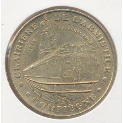 Dept60 - Clairière de l'armistice - Compiègne - 2006 M