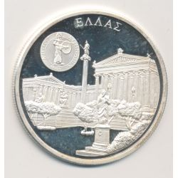 Medaille Europa - 1996 - argent