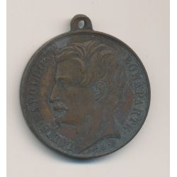 Médaille - Louis Napoléon Bonaparte - président de la république - 1848 - bronze