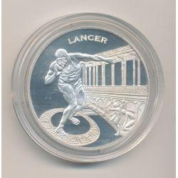 1 1/2 Euro - Lancer - 2003 - argent BE - Paris 2003