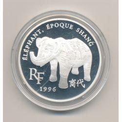 10 Francs - 1,5 Euro - Éléphant époque shang - 1996 - argent BE