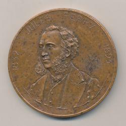 Médaille - Jules Ferry - la revue du candidat - bronze - 1987