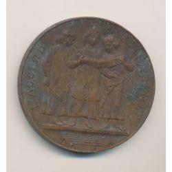 Médaille - Concours de dictée - 2e prix - 1882 Paris - bronze - D.Dupuis