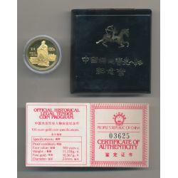 Chine - 100 Yuan Or - 1985 - Confucius