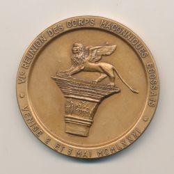 Médaille Maçonnique - 6e Réunion des cours Maçonniques écossais - 1981 - Venise - bronze