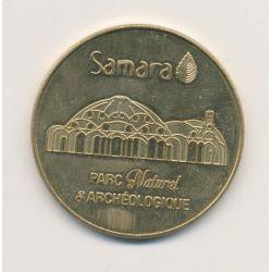 Médaille - Parc naturel Samara - collection héritage