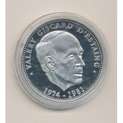 Médaille - Valéry Giscard d'estaing - Président de la République - 41mm