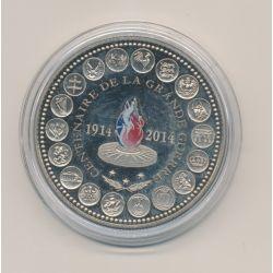 """Médaille - Centenaire de la grande guerre - 2014 essai - L""""europe des XXVII - nickel - 41mm"""