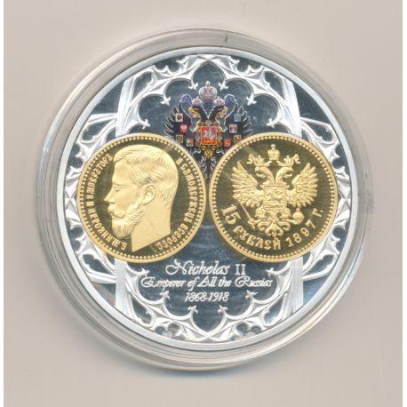Médaille - Nicolas II - 15 Rouble 1897 - monarques européens - cuivre argenté et doré - 50mm