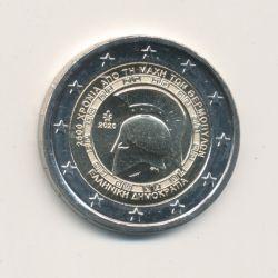 2€ Grece 2020 - 2500 ans de la bataille des Thermopyles