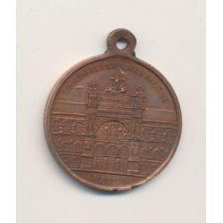Médaillon - Souvenir exposition maritime - 1875 - 28mm - TTB