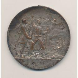 Médaille - Société de Tir - 2e arrondissement/1ère section - La Patriotique - bronze argenté - 47mm - TB/TTB
