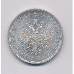 Russie - Rouble - 1871 CMB HI - Alexandre II - argent - SUP+