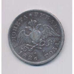 Russie - Rouble - 1826 CMB HR - Alexandre I - argent - TTB+