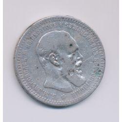 Russie - Rouble - 1893 R - Nicolas II - TB