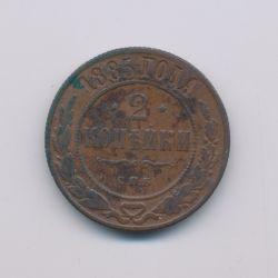 Russie - 2 Kopek - 1885 - Nicolas II - cuivre - TB
