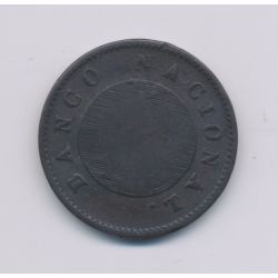 Argentine - 5/10 Real - 1827 - Buenos Aires - cuivre - B/TB