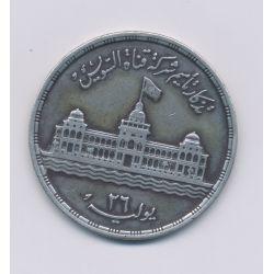 Egypte - 25 Piastres - 1956 - canal de suez - argent - TTB