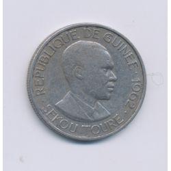 Guinée - 5 Francs Guinéens - 1962 - TTB