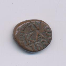 Inde Danoise - 4 Kas ( 4 cash ) - 1839 - cuivre - TTB
